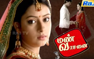 Manvasanai 26-09-2018 Raj TV Serial