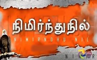 Nimirnthu Nil - Polimer TV Show