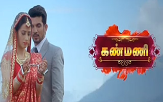 Kanmani - Polimer TV Serial