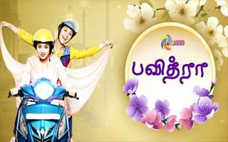 Pavithra - Polimer TV Serial