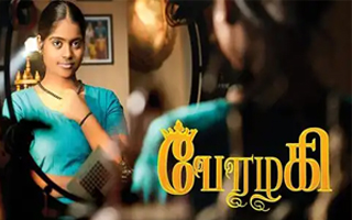 Perazhagi - Colors Tamil Serial