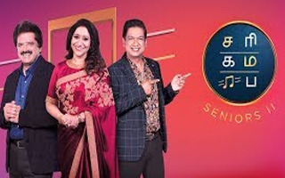 Sa Re Ga Ma Pa Seniors season 2 – Zee Tamil Show