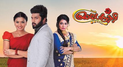 Sembaruthi - Zee Tamil TV Serial