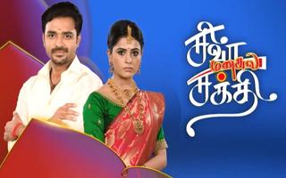 Siva Manasula Sakthi - Vijay Tv Serial