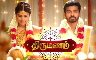 Thirumanam - Colors Tamil Serial