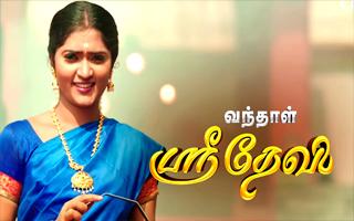 Vandhaal Sridevi - Colors Tamil Serial