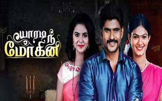 Yaaradi Nee Mohini - Zee Tamil TV Serial