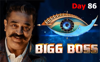 Bigg Boss Tamil Season 3 |  Vijay TV Bigg Boss 3