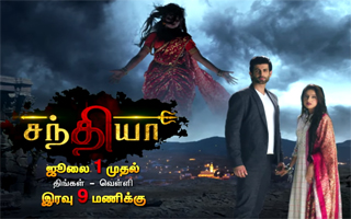 Santhiya - Colors Tamil Serial