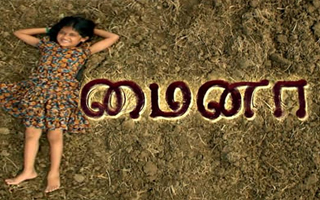 Mynaa - Colors Tamil Serial