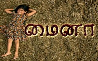 Mynaa - Colors Tamil Serial
