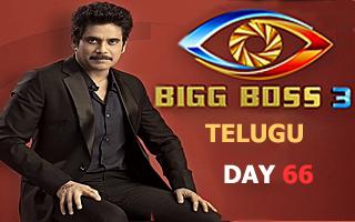 Bigg Boss Telugu 3 - Star Maa Bigg Boss Season 3