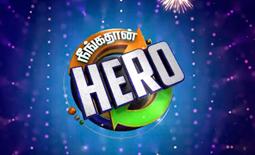 Neengathaan Hero – Vijay Tv Independence Day Special 2019 Show