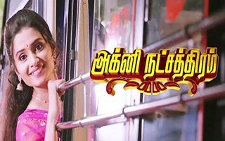 Agni Natchathiram - Sun TV Serial
