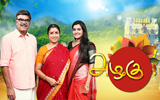 Azhagu - Sun TV Serial
