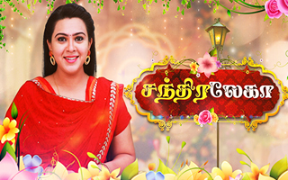 Chandralekha - Sun TV Serial