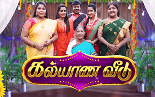 Kalyana Veedu - Sun TV Serial