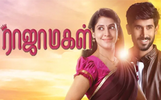 Rajamagal - Zee Tamil TV Serial