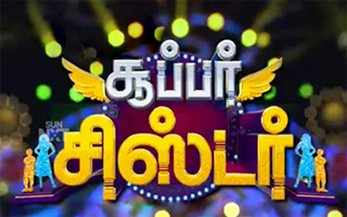 Super Sister - Sun TV Show