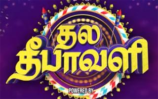 Thala Deepavali 27-10-2019 Deepavali Special – Vijay TV Show