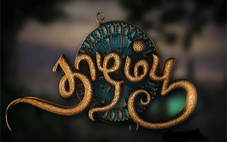 Thazhampoo - Vijay Tv Serial