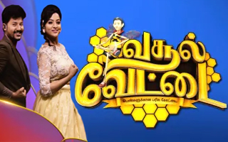 Vasool Vettai – Vijay tv Game Show