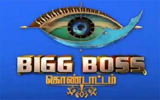 Bigg Boss Kondattam 03-11-2019 Vijay TV Show