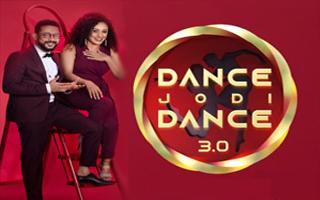 Dance Jodi Dance 3.0 - Zee Tamil Show