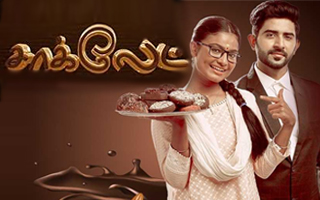 Chocolate - Sun TV Serial