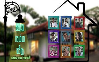 Ithu Namma Veedu Polimer TV Serial