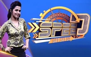Speed Get Set Go  Vijay TV Game Show
