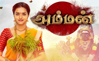 Amman - Colors Tamil Serial