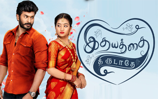 Idhayathai Thirudathe - Colors Tamil Serial