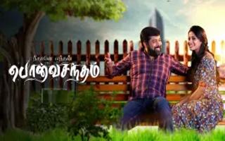 Neethane Enthan Ponvasantham - Zee Tamil TV Serial