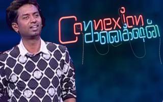 Connexion  - Vijay TV Show