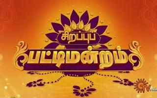 Sirappu Pattimandram 28-03-2020 Sun Tv Special Show
