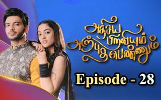 Adhisaya Piraviyum Arpudha Pennum - Vijay Tv Serial