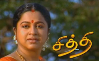 Chithi - Sun TV Serial
