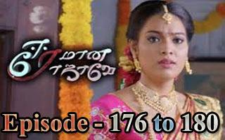 Eeramana Rojave - Vijay Tv Serial