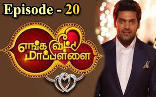 Enga Veetu Mapillai - Colors Tamil Show