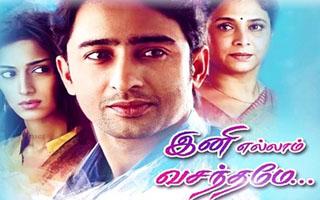Ini Ellam Vasanthame - Polimer TV Serial
