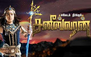 Sangadam Theerkum Saneeswaran - Colors Tamil Serial