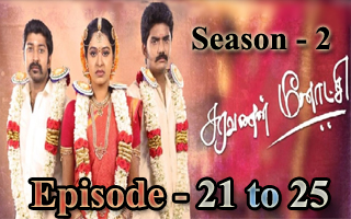 Saravanan Meenatchi Season 2 - Vijay Tv Serial