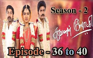 Saravanan Meenatchi Season 2 - Vijay Tv Serial