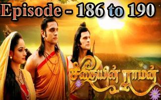 Seedhayin Raaman - Vijay Tv Serial