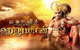 Mahaveer Hanuman  Polimer TV Serial