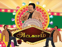 Attagasam - Zee Tamil Game Show