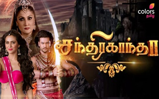 Chandrakantha - Colors Tamil Serial