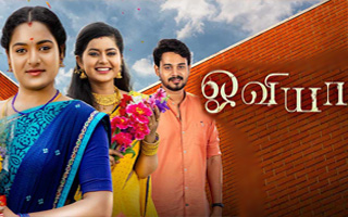 Oviya - Colors Tamil Serial