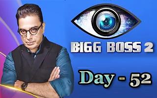 Bigg Boss Tamil Season 2 |  Vijay TV Bigg Boss 2